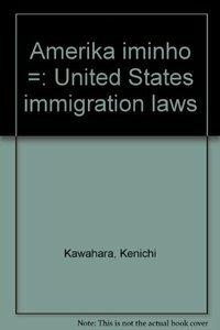 アメリカ移民法