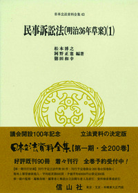 行政事件訴訟法〔昭和37年〕(3)
