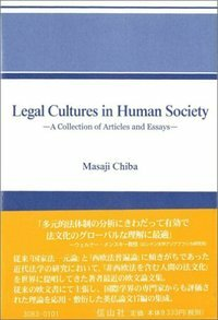 Legal Cultures in Human Society